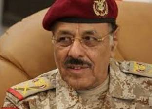 عاجل| نجاة نائب الرئيس اليمني من محاولة اغتيال في مأرب