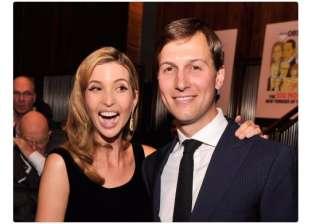 """للمرة الأولى.. معلومات عن """"ثنائي البيت الأبيض"""" إيفانكا ترامب وزوجها"""
