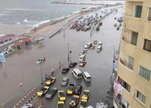 الأرصاد: استمرار فرص سقوط الأمطار غدا.. وتحذيرات للسائقين