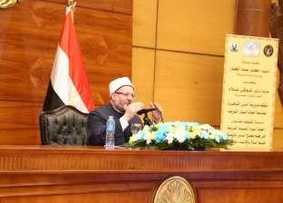 بالصور| مديرية أمن القاهرة تعقد ندوة تثقيفية بمناسبة المولد النبوي