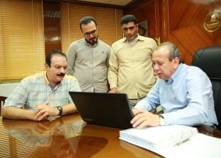 بالصور| محافظ كفر الشيخ يناقش تطوير أداء مركز المعلومات ورفع كفاءة العاملين