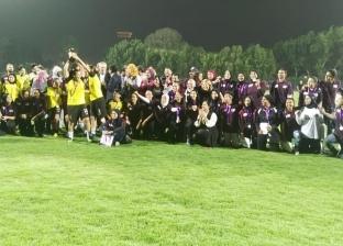بمدربات أمريكيات.. وادي دجلة يتوج ببطولة كرة القدم النسائية