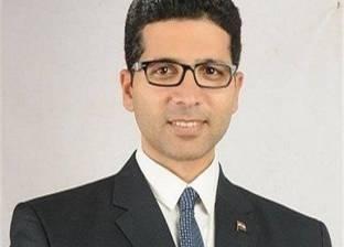 بلاغ ضد هيثم الحريري يتهمه بالجمع بين راتبين بالمخالفة للقانون