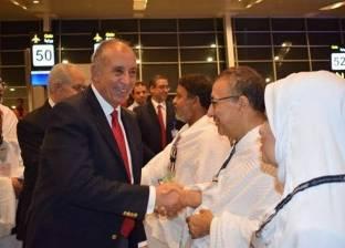 محافظ البحر الأحمر يودع حجاج بيت الله الحرام بمطار الغردقة الدولي