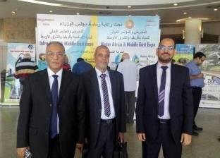 مياه البحر الاحمر تشارك بالمؤتمر الدولي للمياه بإفريقيا والشرق الأوسط