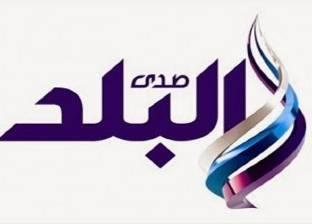 """عماد ربيع: خطة تطوير """"صدى البلد"""" ستنتهي بعد أسبوعين"""