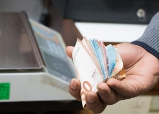 9 معلومات عن اليوم العالمي للتحويلات المالية العائلية
