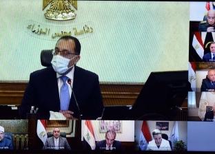 نص قرار رئيس الوزراء الجديد بشأن إجازة عيد الأضحى 2021.. (مستند)