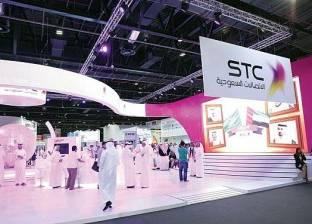 السعودية: 136 مليار ريال حجم الإنفاق على الاتصالات في 2017