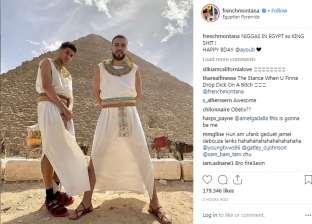 """بعد حفله الأول في مصر.. """"فرنش مونتانا"""" بملابس فرعونية بسفح الأهرامات"""