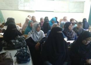 بالصور| دورات تدريبية لـ360 شابا بـ9 إدارات تعليمية في كفر الشيخ