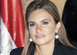 """سحر نصر تشارك في حفل """"اليونسيف"""" لإعلان تنصيب سفراء النوايا الحسنة"""