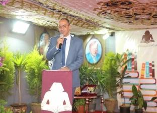 بالصور  هيثم الحاج علي: افتتاح معرض كفر الشيخ الثاني للكتاب قريبا