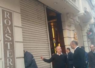 """حي وسط الإسكندرية عن غلق أحد المطاعم الشهيرة: """"خطر على الصحة العامة"""""""