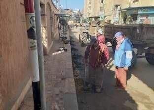 حملة نظافة شاملة في مقابر وشوارع مدينة دسوق