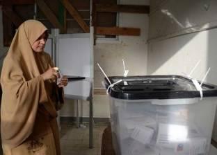"""فوز البدري ومبروك في انتخابات التجديد النصفي لـ""""أطباء أسنان المنيا"""""""