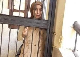 هل يعاقب القانون مسؤولي مدرسة تلميذة كفر الشيخ المحبوسة؟