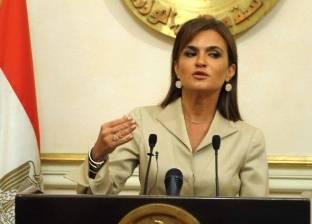 وزيرا الاستثمار والإنتاج الحربي يصلان محافظة كفر الشيخ