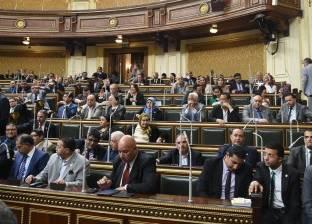 """""""أمانة"""" البرلمان تطالب النواب بتقديم إقرارات الذمة المالية"""
