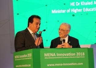 """وزيرا """"التعليم"""" يفتتحان قمة الابتكار بمنطقة الشرق الأوسط وشمال إفريقيا"""