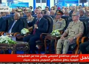 السيسي يقاطع وزير الإسكان بسبب شبكة الطرق: موجودة قبل ما نيجي