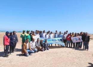 محميات البحر الأحمر تنظم حملة لنظافة شاطئ وادي القمر