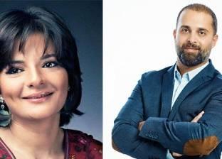 """غدا.. مريم نعوم وهاني أسامة يشاركان في مؤتمر """"القاهرة للإعلام"""""""