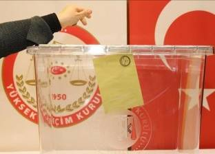 متحدث الحكومة التركية: النظام الرئاسي يفعّل كاملا اليوم