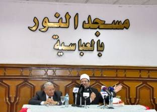 وزير الأوقاف يفتتح الدورة التدريبية للأئمة المرافقين لبعثات الحج
