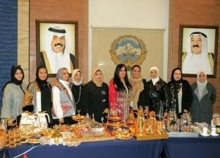 سفير الكويت: عوائد الأسواق الخيرية تخصص لدعم برامج المرأة والطفولة