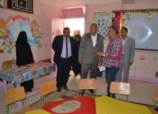 محافظ الوادي الجديد يتفقد عددا من المدارس استعدادا للعام الجديد