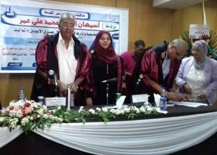 """رسالة ماجستير في جامعة كفر الشيخ تظهر """"الكوارث الطبيعية"""" بعهد المماليك"""