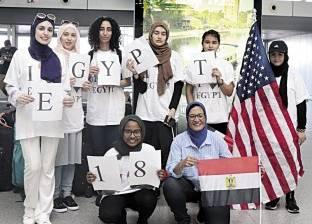 أمريكية تنظم رحلات مدرسية لـ«أم الدنيا»: تعالوا زوروها
