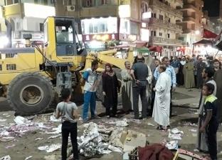 حملات تجميل رفع الإشغالات بمحيط المدارس في أسيوط