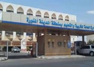 تحدّيد المواد الدراسية المطبّق عليها آلية الاختبارات المركزية في السعودية