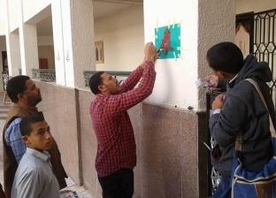 """""""مطروح الأزهرية"""" تنظم ورشة عمل للطباعة على الأبواب والجدران"""