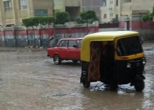 هطول أمطار على الغربية.. والمحافظ يكلف رؤساء المدن بسرعة شفط المياه