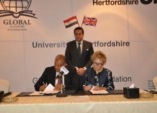 فتح باب القبول للالتحاق بجامعة هارتفوردشير البريطانية في سبتمبر