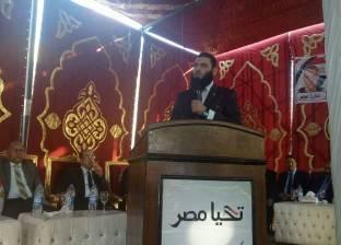 """نائب """"النور"""" بالبحيرة: المشاركة بالانتخابات دعم للدولة ضد الإرهاب"""