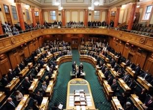 """""""اعتداء جنسي خطير"""" داخل برلمان نيوزيلندا"""