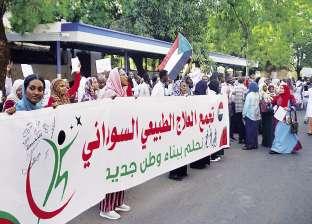 السودان يستعد لإضراب سياسى يشمل مؤسسات الدولة.. الثلاثاء