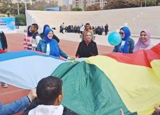 """""""رياض الأطفال"""" بجامعة الإسكندرية تحيي """"اليوم العالمي للتوحد"""""""