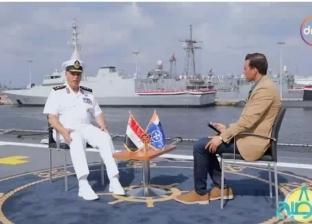 قائد القوات البحرية: أجرينا تدريبات مشتركة مع 10 دول الفترة الماضية
