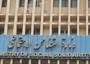 إشادة عراقية بتجربة مصر فى مؤسسات الرعاية