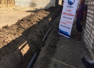 """""""مستقبل وطن"""": توصيل خط مياه لعشرات الأسر في مركز مطاي بالمنيا"""