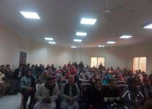 نشر ثقافة العمل الحر في ندوة ببني مزار بالمنيا