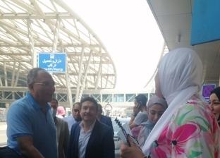 مطار القاهرة الدولي يستقبل هداية ملاك وسيف عيسى