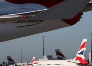 """الخطوط الجوية البريطانية تلغي كل رحلاتها من مطاري """"هيثرو"""" و""""جاتويك"""""""