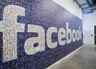 """""""فيس بوك"""" تستحوذ على شركة ذكاء اصطناعي لمحاربة الأخبار الكاذبة"""