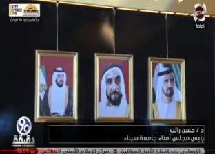 إلهام شاهين والمسلماني يشاركان في احتفال سفارة الإمارات بعيده الـ47